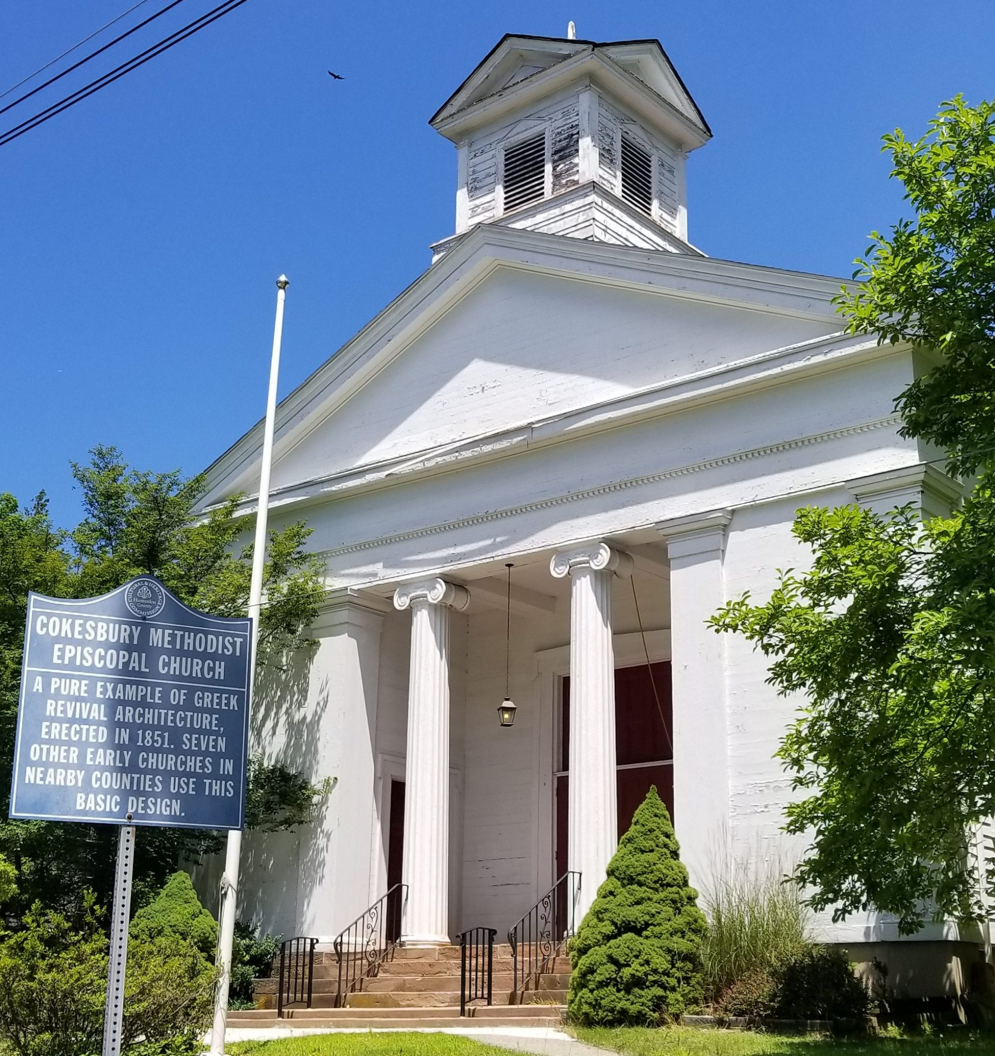 Cokesbury United Methodist Church